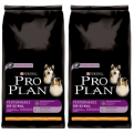 PRO PLAN Chicken & Rice Performance Adult Dog Food