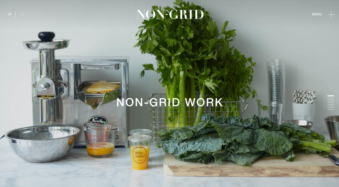 NON-GRID