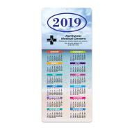 Picture for manufacturer Sky Envelope-Size Calendar