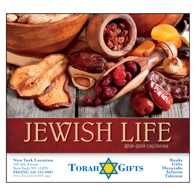 Picture of Jewish Life Wall Calendar