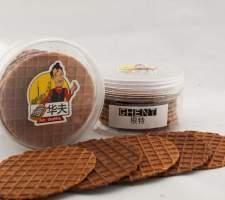 Mr Waffle - Authentic Belgian Waffles in Shanghai