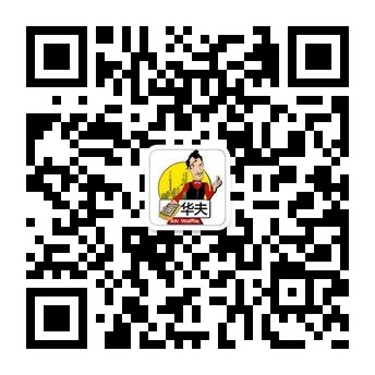 QR WeChat