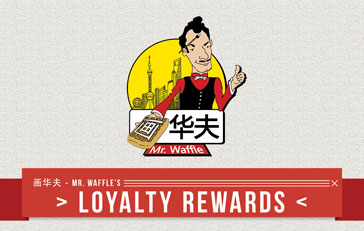 mr-waffle-loyalty-rewards