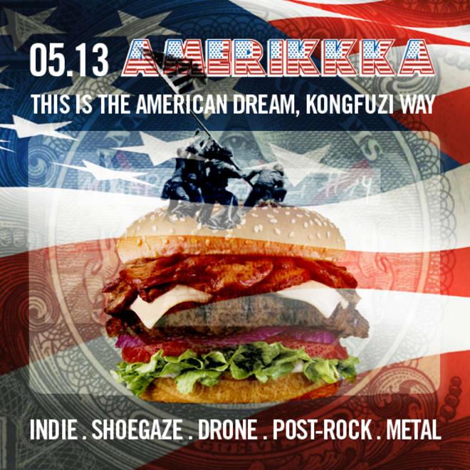 Mixtape KONGFUZI #14 : AMERIKKKA