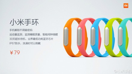 Mi Band – fitness tracker od Xiaomi