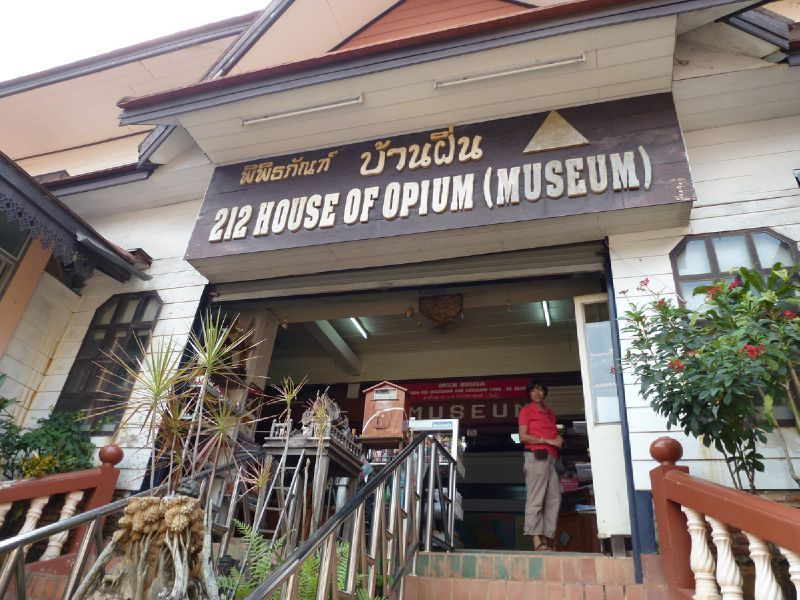 museum_opium_pe54bj