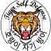 Tiger Self Defense