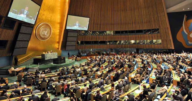 "Résultat de recherche d'images pour ""general assembly, united nations, new york, 2015, 2016"""