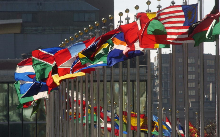 Keep track of the latest developments in the UNGASS 2016 negotiations with the CND Blog