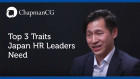 Top 3 Traits Japan HR Leaders Need