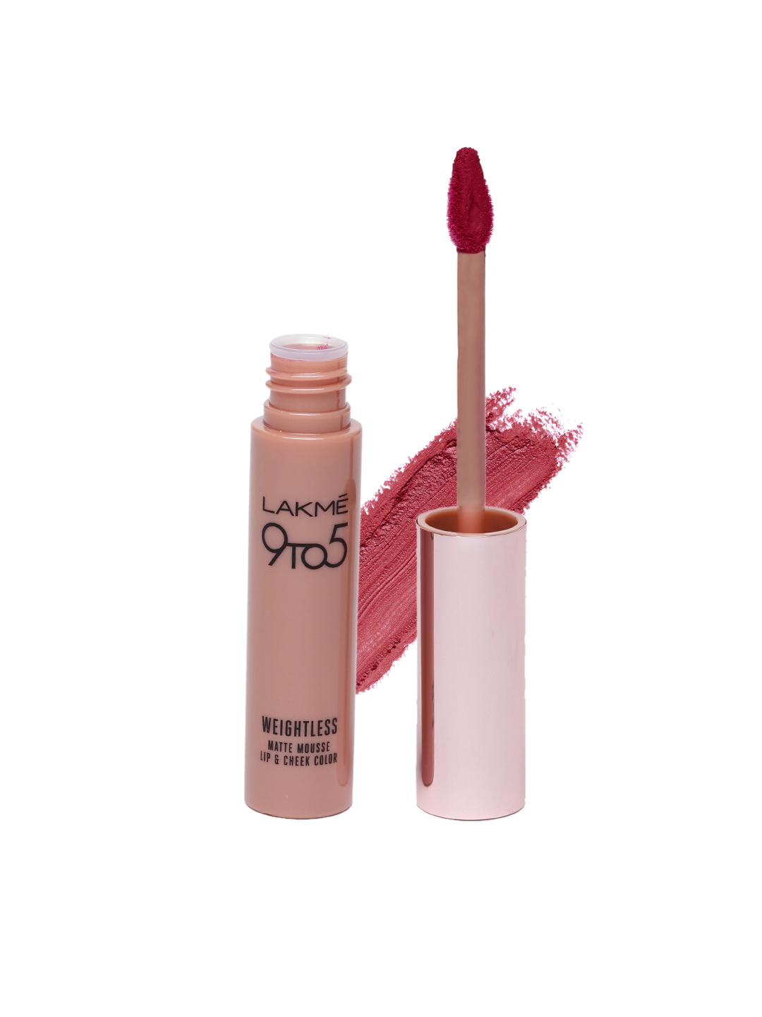 Lakme 9to5 Weightless Matte Mousse Plum Feather Lip & Cheek Color Price in India