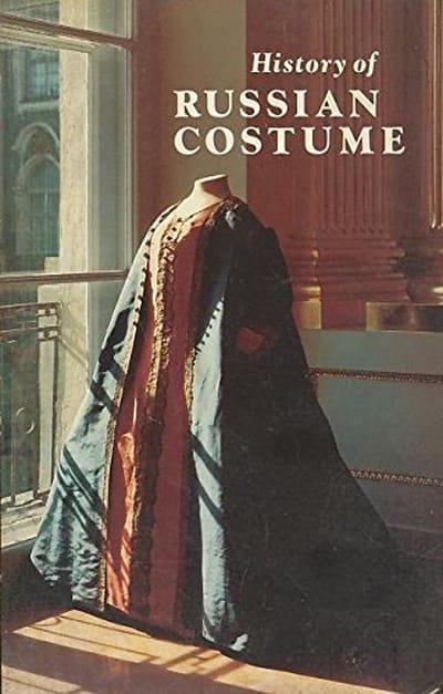 19 бесплатных книг о моде от The Metropolitan Museum of Art 4