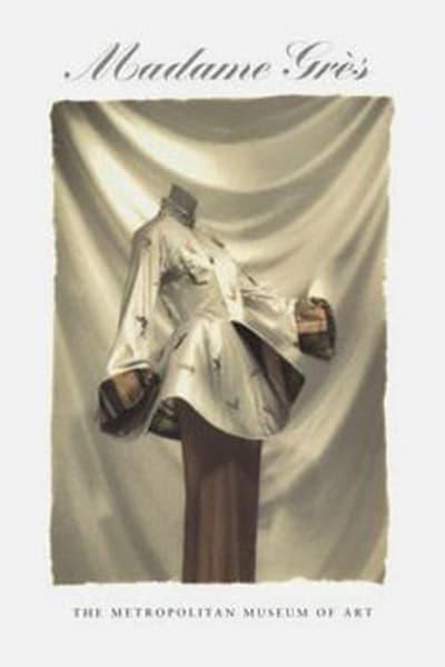 19 бесплатных книг о моде от The Metropolitan Museum of Art 5