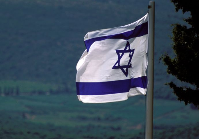 Scholarships for Israel