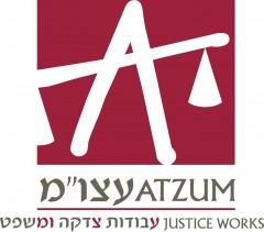 ATZUM – Justice Works
