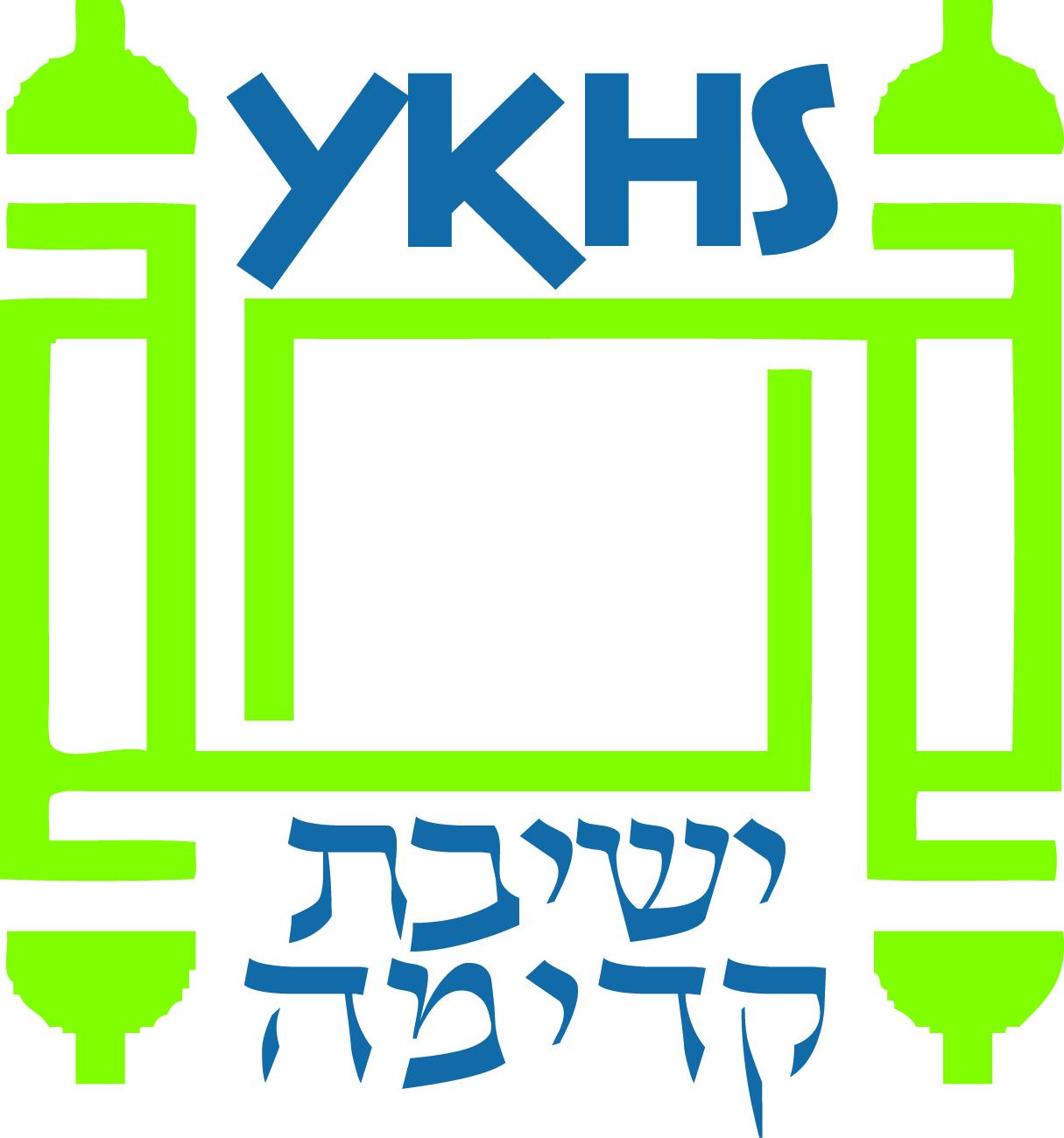 Yeshivat Kadimah High School