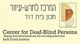Center for Deaf-Blind Persons