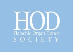Halachic Organ Donor Society
