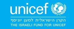 Israeli Fund for UNICEF