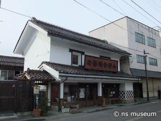 小野寺漆器店