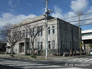 銚子市公正市民館