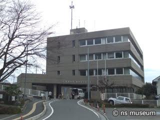 藤野総合事務所