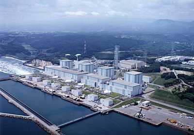 The Fukushima Daini Nuclear Power Plant