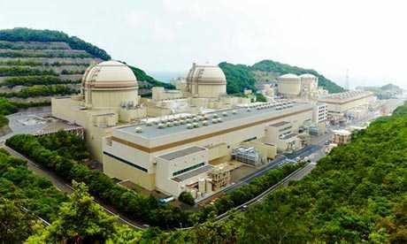 The Ōi Nuclear Power Plant