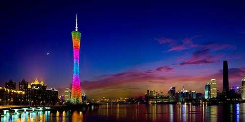 8. Guangzhou (93)