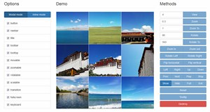 Viewer : jQuery Image Viewing Plugin