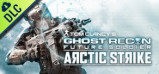 [Cover] Tom Clancy's Ghost Recon Future Soldier - Arctic Strike Map Pack