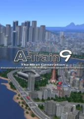 [Cover] A-Train 9