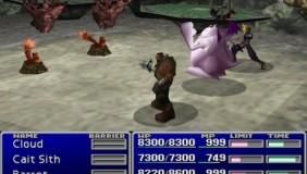 Screenshot 5 - FINAL FANTASY VII