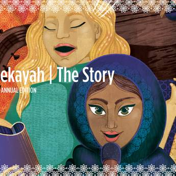 Hekayah | The Story