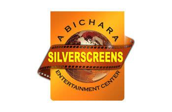 A. Bichara Silverscreens Local-businesses Center - movie theater in Legazpi City
