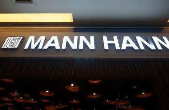 Mann Hann - chinese restaurant