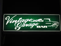 Vintage Garage Bar and Diner