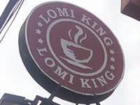 Lomi King