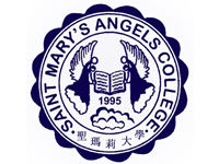 Saint Mary's Angel College of Valenzuela
