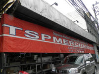 TSP MERCHANDISE (Japan surplus)
