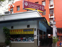 Jumong Korean Restaurant