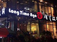 Long time Ago