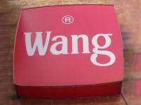 Wang Mart
