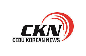 Cebu Korean News