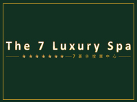 The 7 Luxury Spa