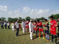 Football Tournament Under 17