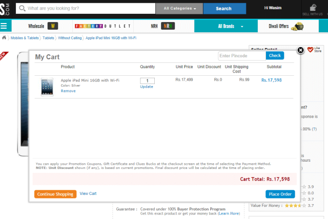 EMI offers on Shopclues