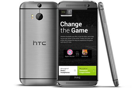 Menarik, Kamera Depan HTC One Lebih Ampuh Dari Kamera Belakang