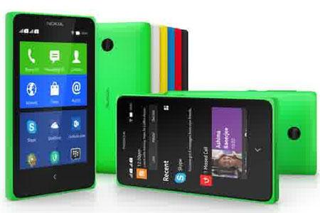 Nokia, Diam-diam Kerjakan Proyek Android Misterius