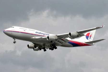 CTBTO: Pesawat MAS MH370, Mungkin Masih Dapat Ditemukan